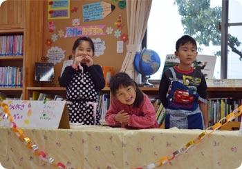 Photo:キッズスペース Kyowaの活動イメージ