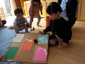 Photo:11月20日(水) 子育て支援の様子
